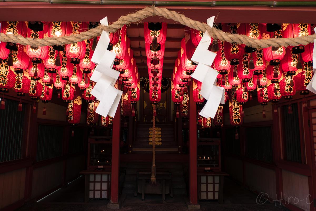 境内末社「楠本稲荷神社」