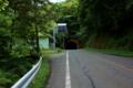 国道162号線:堀越峠