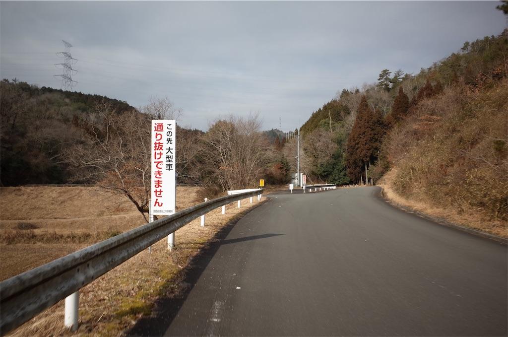 京丹波町 質美笑楽講へピザライ...