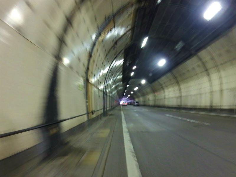東山トンネル259m
