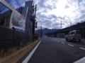 山科区(東海道新幹線併走)