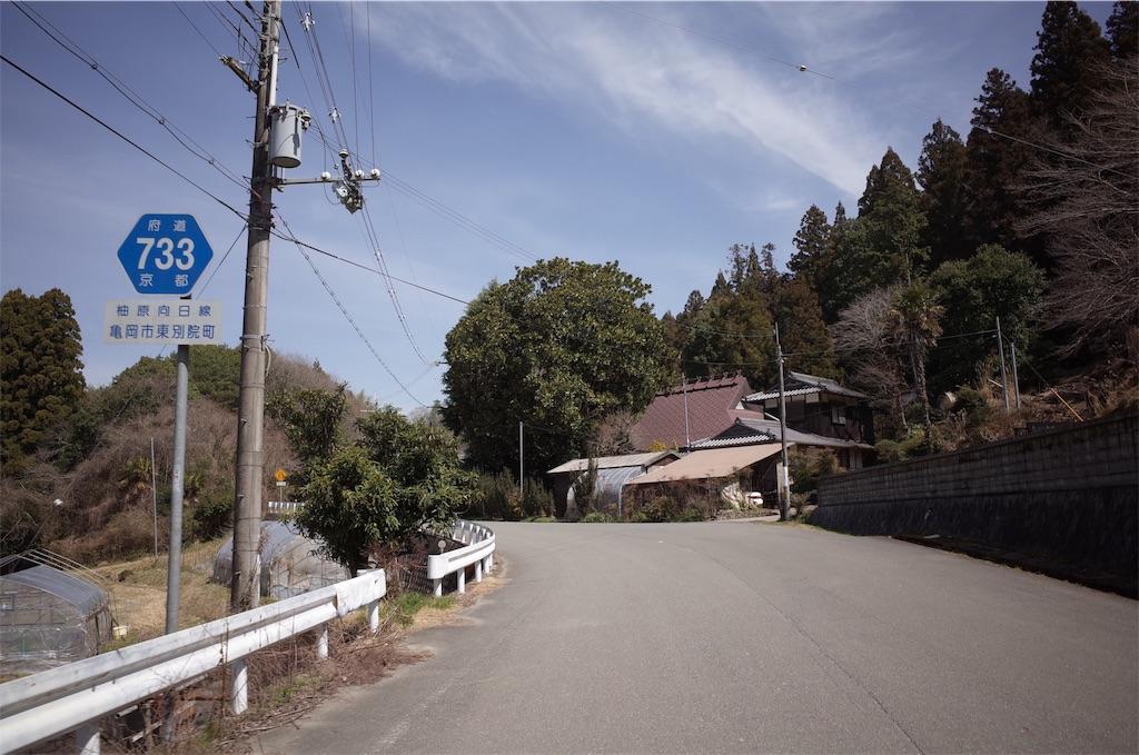 京都府道・大阪府道732号亀岡能勢線