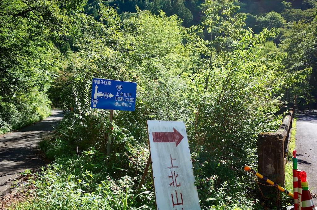 1,000m峠を4回越えたライド:小南トンネル・行者還トンネル・大台ケ原 ...