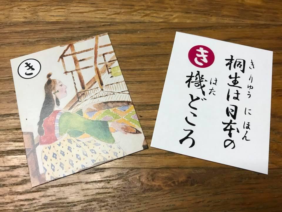 f:id:HIROAKI-ISHIWATA:20180927183002j:plain