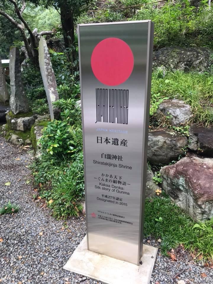f:id:HIROAKI-ISHIWATA:20180927183111j:plain