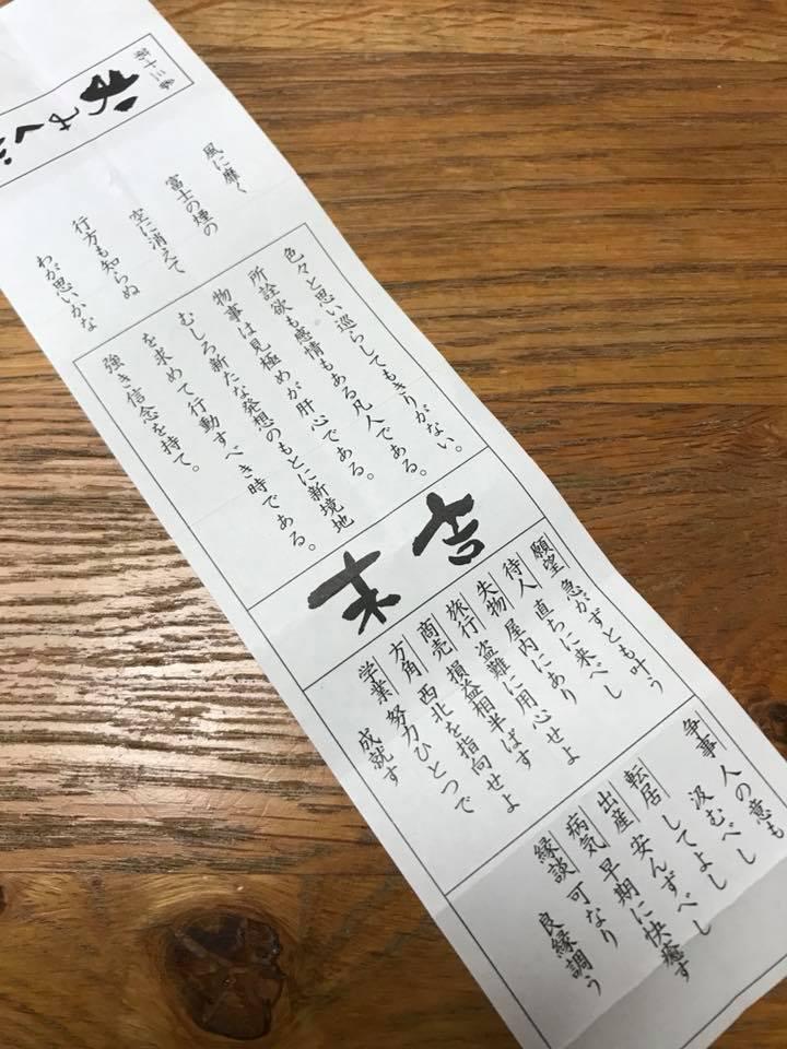 f:id:HIROAKI-ISHIWATA:20180927183150j:plain
