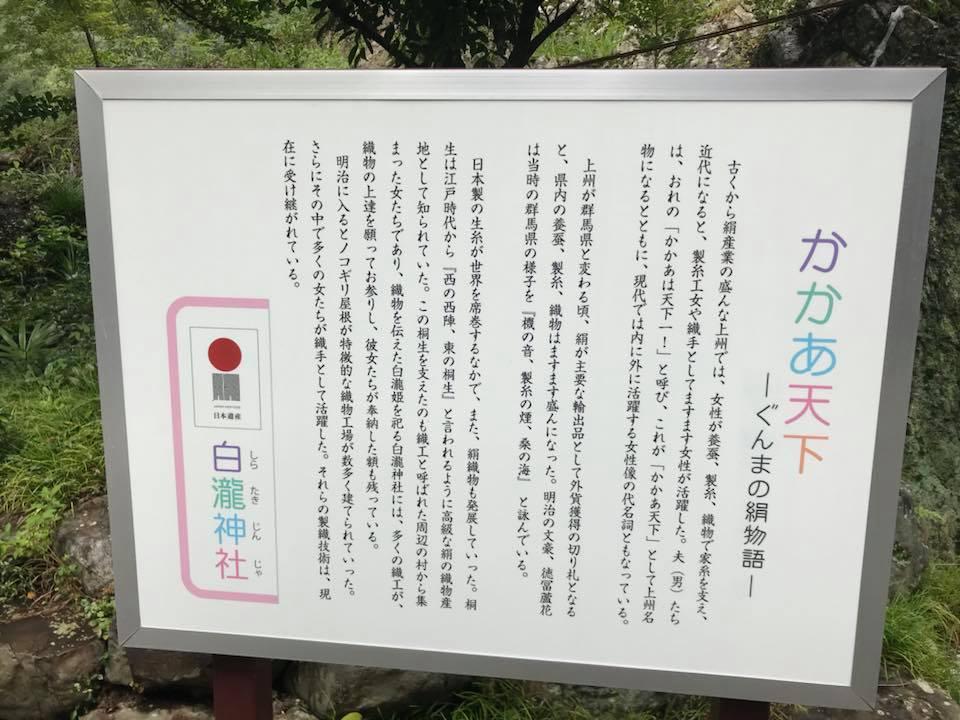 f:id:HIROAKI-ISHIWATA:20180927183308j:plain