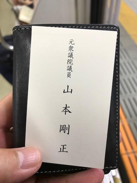 f:id:HIROAKI-ISHIWATA:20180927192928j:plain