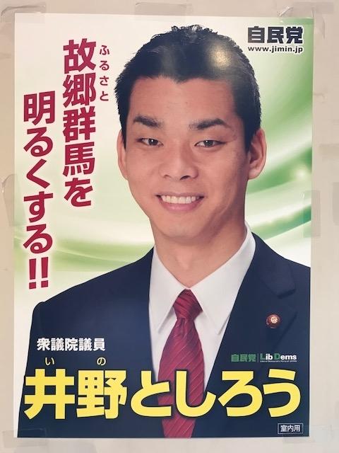 f:id:HIROAKI-ISHIWATA:20180927193327j:plain
