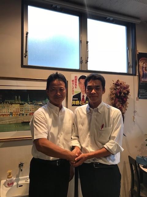 f:id:HIROAKI-ISHIWATA:20180927193351j:plain