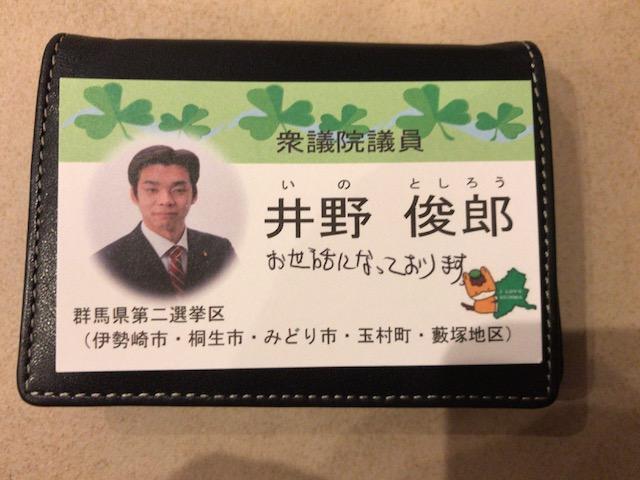 f:id:HIROAKI-ISHIWATA:20180927193433j:plain