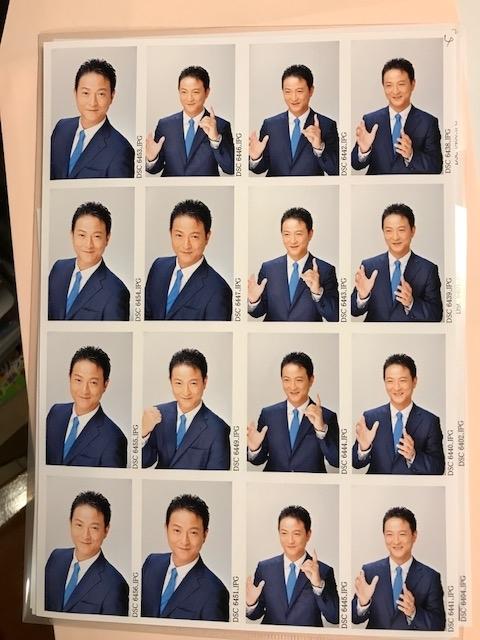 f:id:HIROAKI-ISHIWATA:20180927193850j:plain