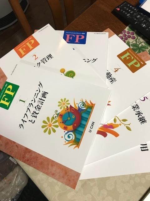 f:id:HIROAKI-ISHIWATA:20180927194853j:plain