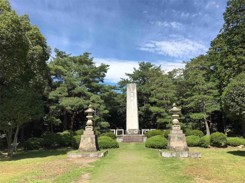 f:id:HIROAKI-ISHIWATA:20180928102323j:image