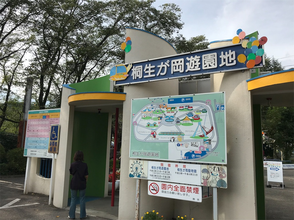 f:id:HIROAKI-ISHIWATA:20180928102654j:image