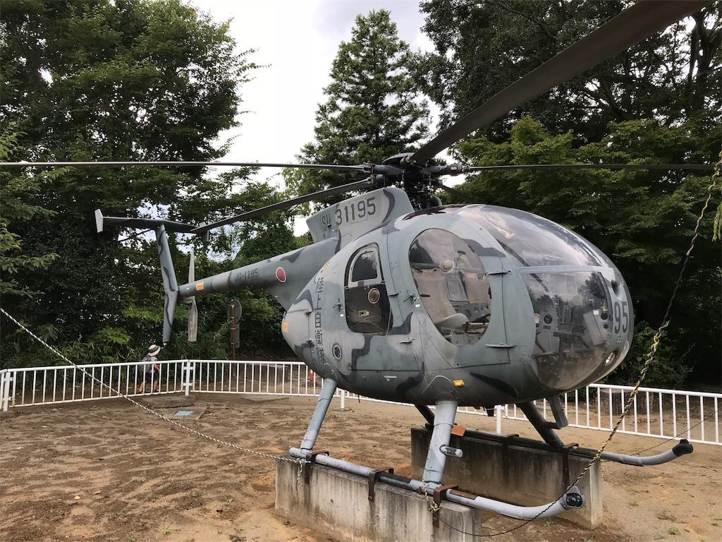 f:id:HIROAKI-ISHIWATA:20180928102701j:image