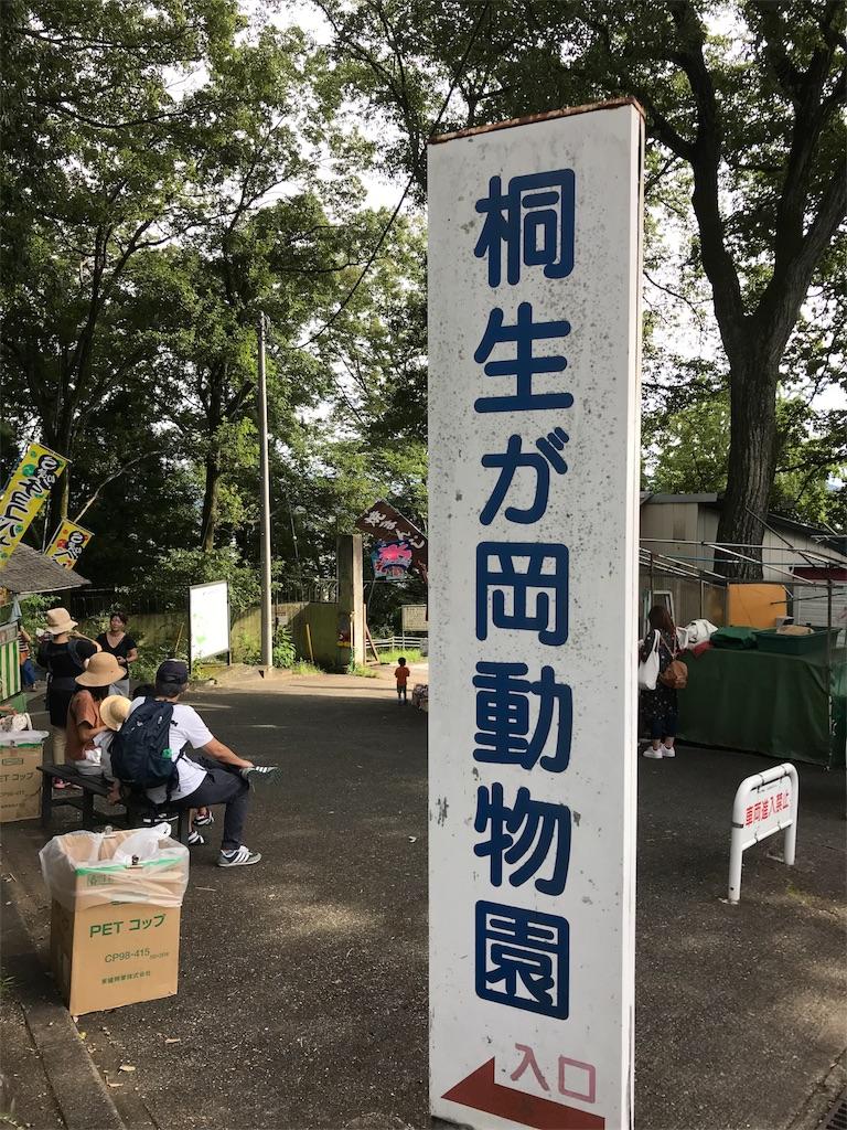 f:id:HIROAKI-ISHIWATA:20180928102710j:image