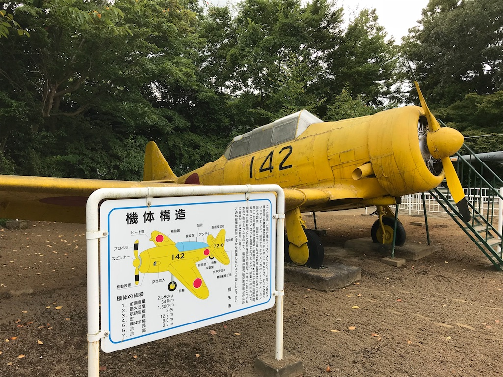 f:id:HIROAKI-ISHIWATA:20180928102722j:image