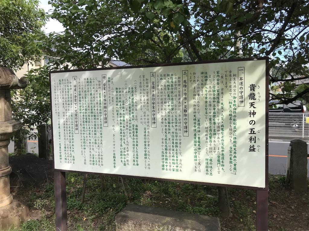 f:id:HIROAKI-ISHIWATA:20180928103048j:image
