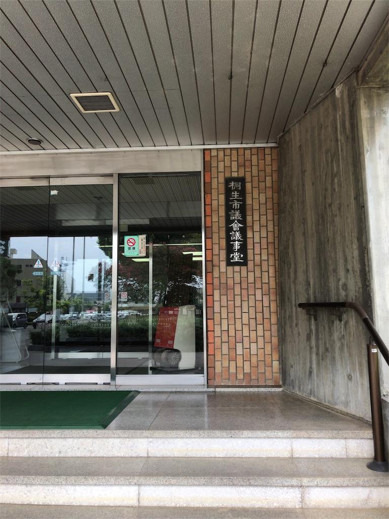 f:id:HIROAKI-ISHIWATA:20180928110143j:image