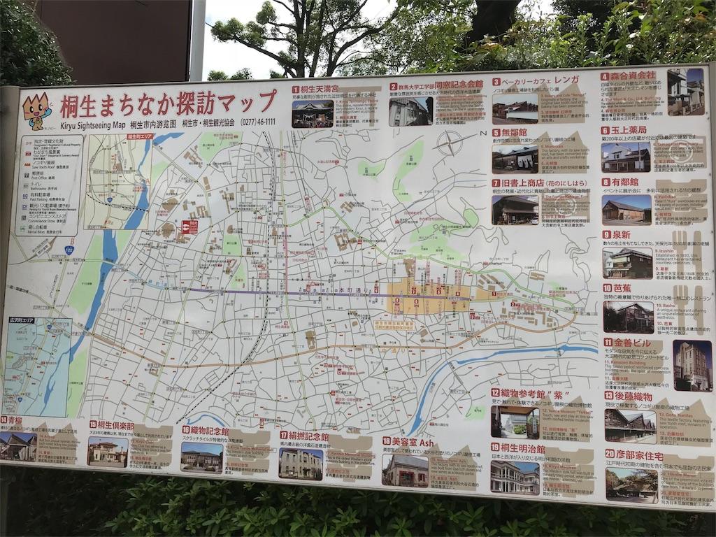 f:id:HIROAKI-ISHIWATA:20180928110200j:image