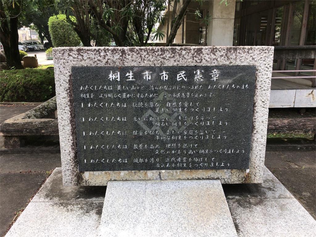f:id:HIROAKI-ISHIWATA:20180928110206j:image