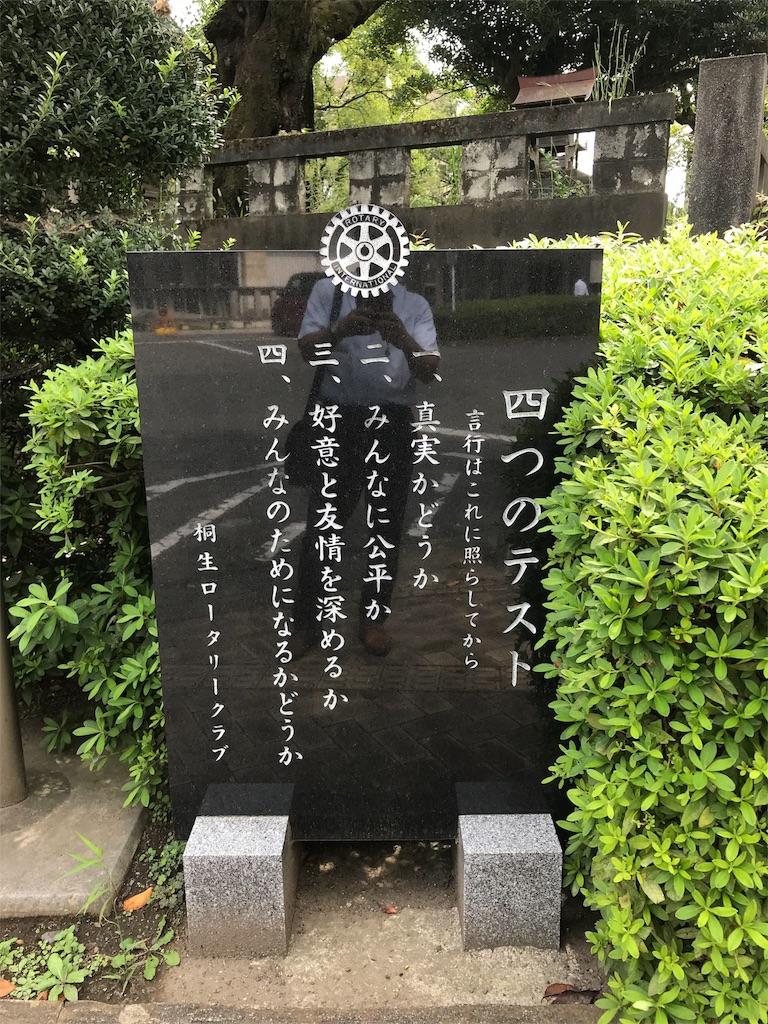 f:id:HIROAKI-ISHIWATA:20180928110214j:image