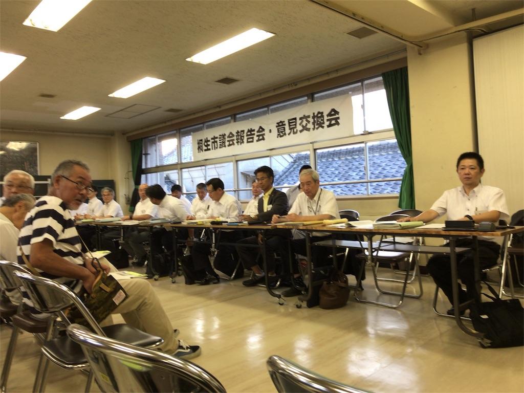 f:id:HIROAKI-ISHIWATA:20180928111026j:image