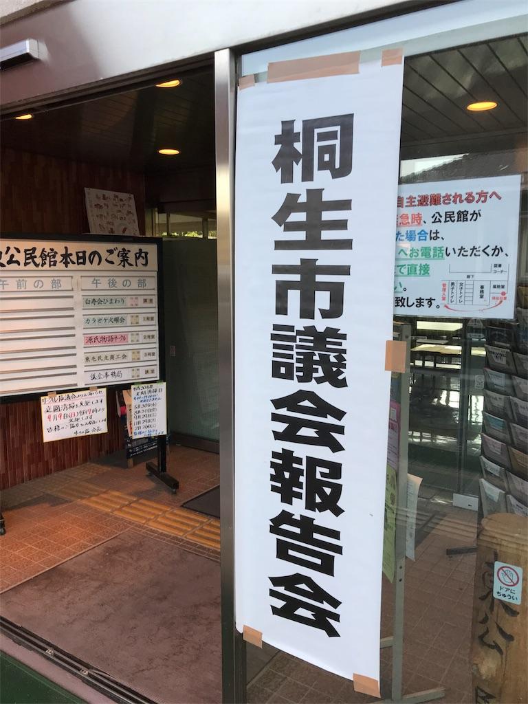 f:id:HIROAKI-ISHIWATA:20180928111032j:image