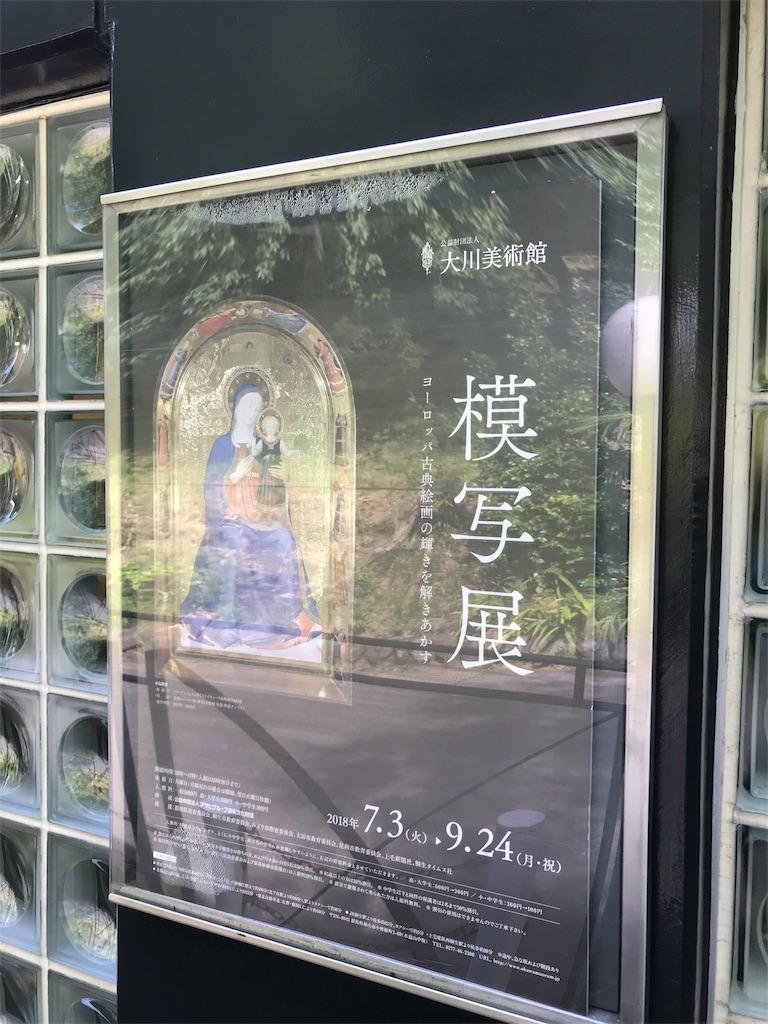f:id:HIROAKI-ISHIWATA:20181002165317j:image