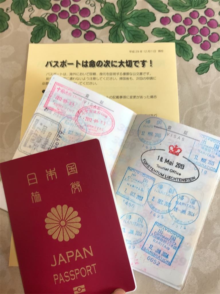 f:id:HIROAKI-ISHIWATA:20181009154205j:image