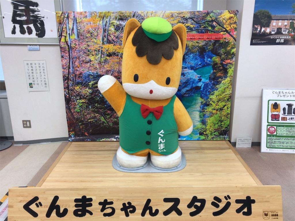 f:id:HIROAKI-ISHIWATA:20181015211640j:image