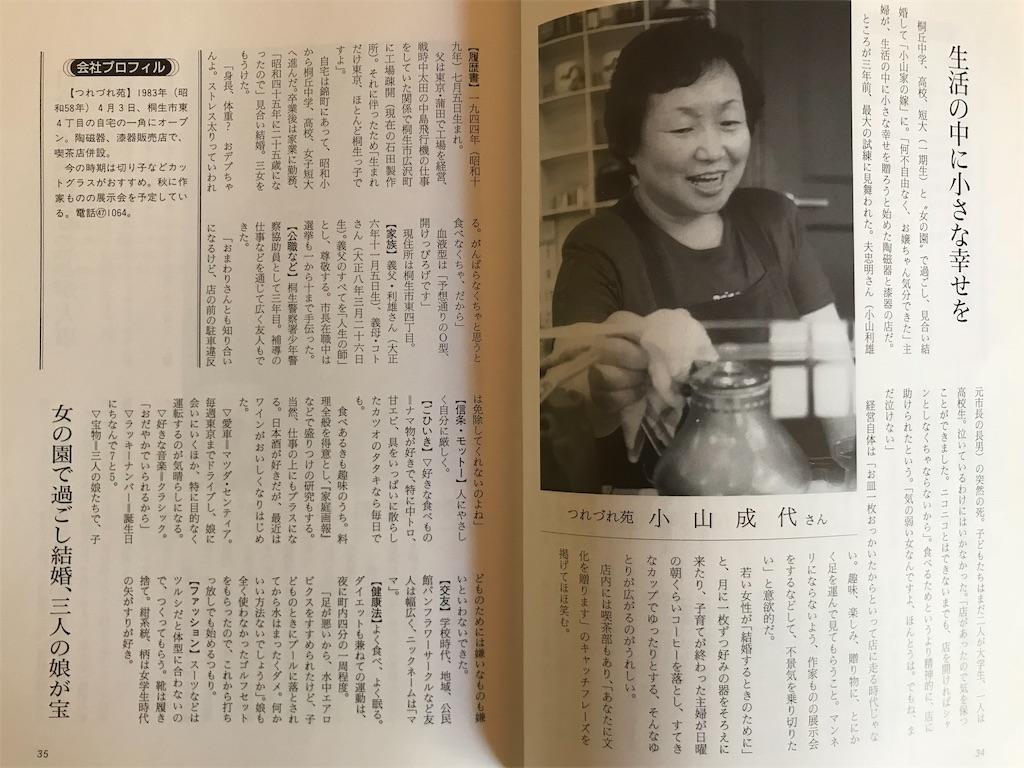 f:id:HIROAKI-ISHIWATA:20181030010625j:image
