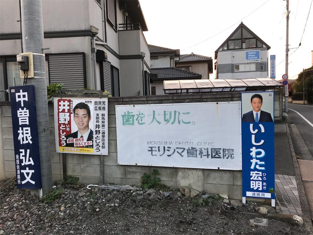 f:id:HIROAKI-ISHIWATA:20181111200730j:image