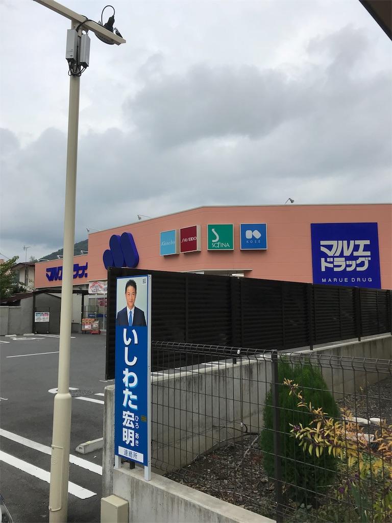 f:id:HIROAKI-ISHIWATA:20181126074830j:image