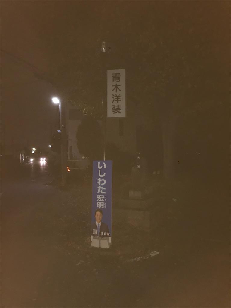 f:id:HIROAKI-ISHIWATA:20181126074834j:image
