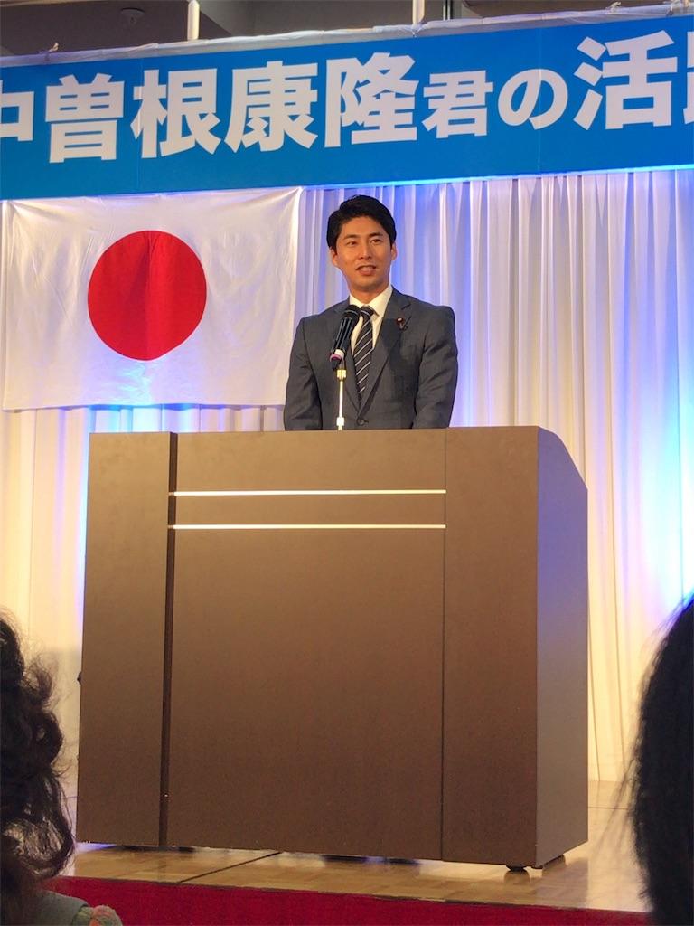 f:id:HIROAKI-ISHIWATA:20181126215324j:image