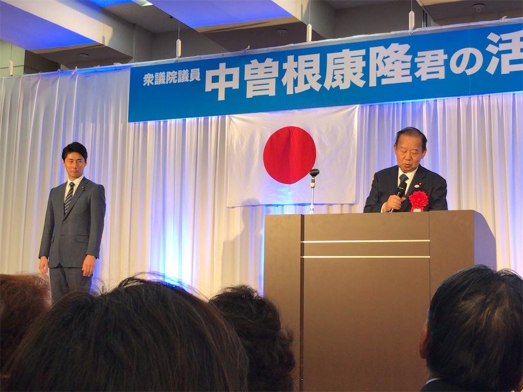 f:id:HIROAKI-ISHIWATA:20181126215408j:image