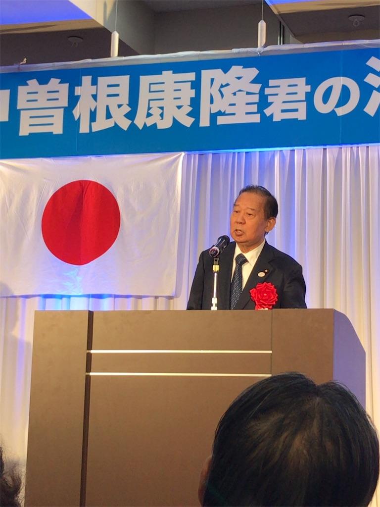f:id:HIROAKI-ISHIWATA:20181126215422j:image