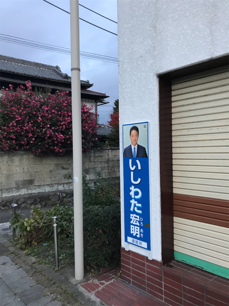 f:id:HIROAKI-ISHIWATA:20181203154608j:image