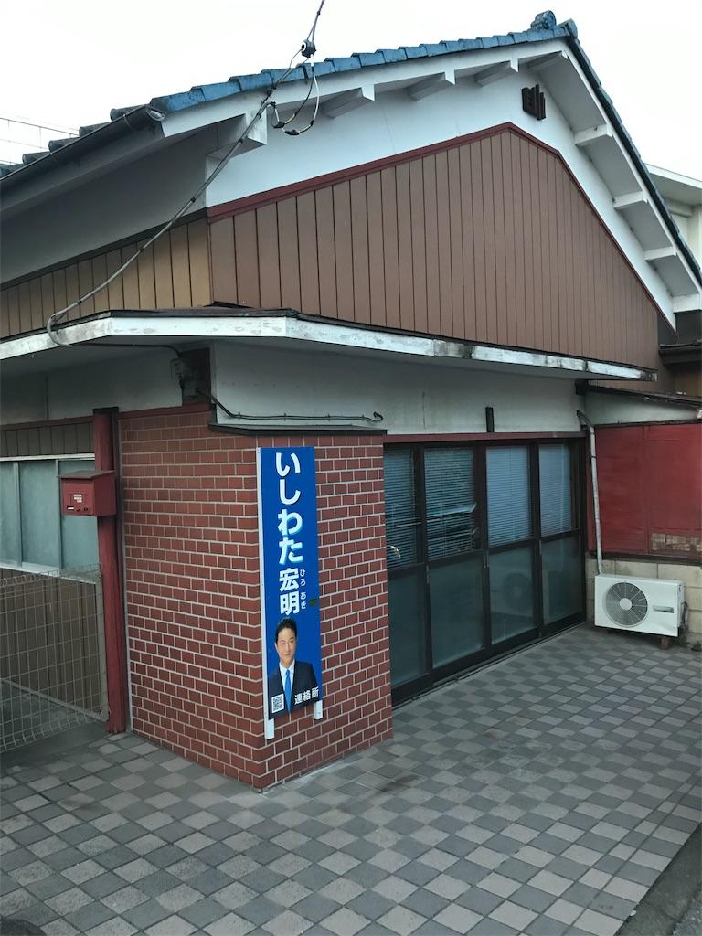f:id:HIROAKI-ISHIWATA:20181203154622j:image