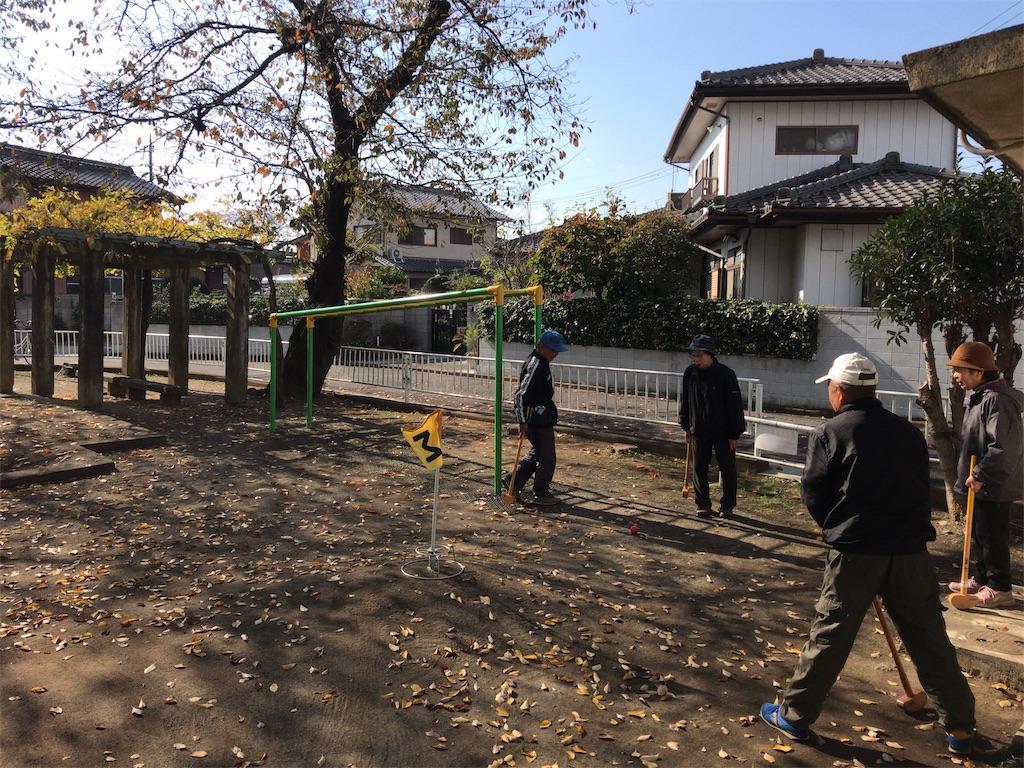 f:id:HIROAKI-ISHIWATA:20181205101331j:image