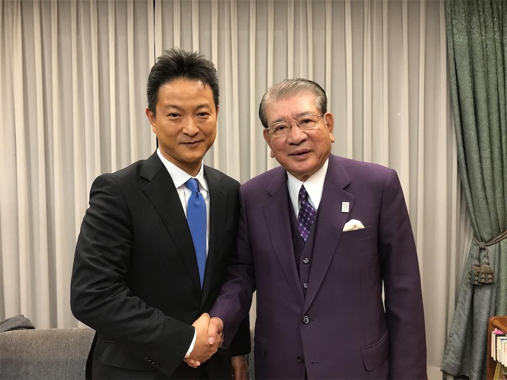 f:id:HIROAKI-ISHIWATA:20181219200706j:image