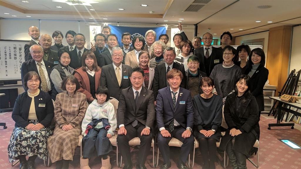f:id:HIROAKI-ISHIWATA:20181228213402j:image