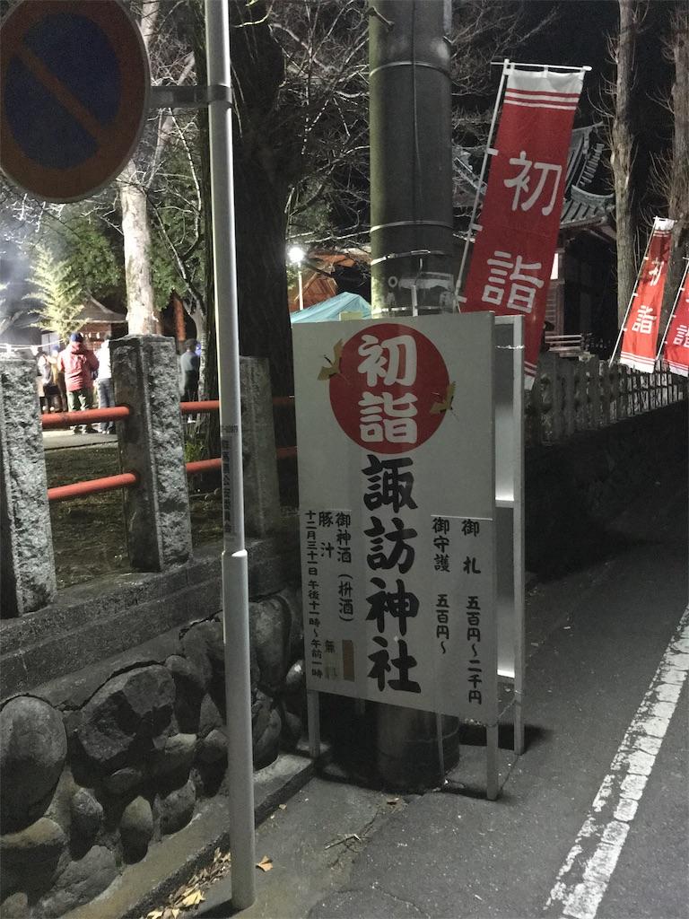 f:id:HIROAKI-ISHIWATA:20190101012214j:image
