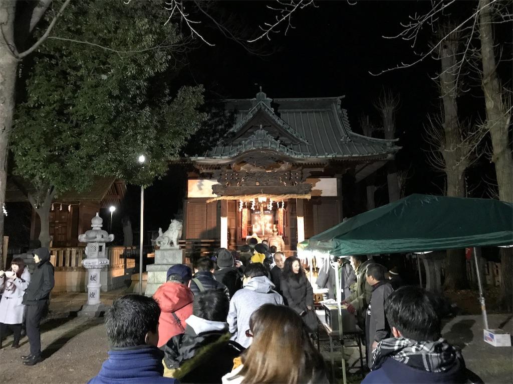 f:id:HIROAKI-ISHIWATA:20190101012219j:image