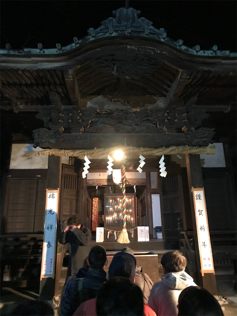 f:id:HIROAKI-ISHIWATA:20190101012235j:image