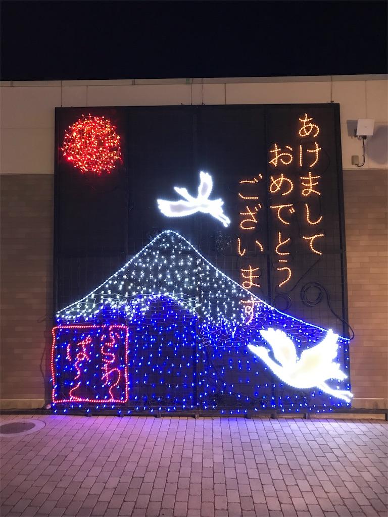 f:id:HIROAKI-ISHIWATA:20190103221207j:image
