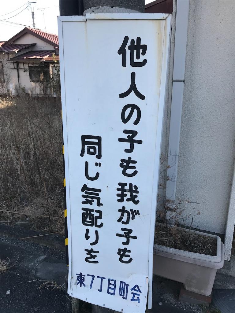 f:id:HIROAKI-ISHIWATA:20190109125657j:image