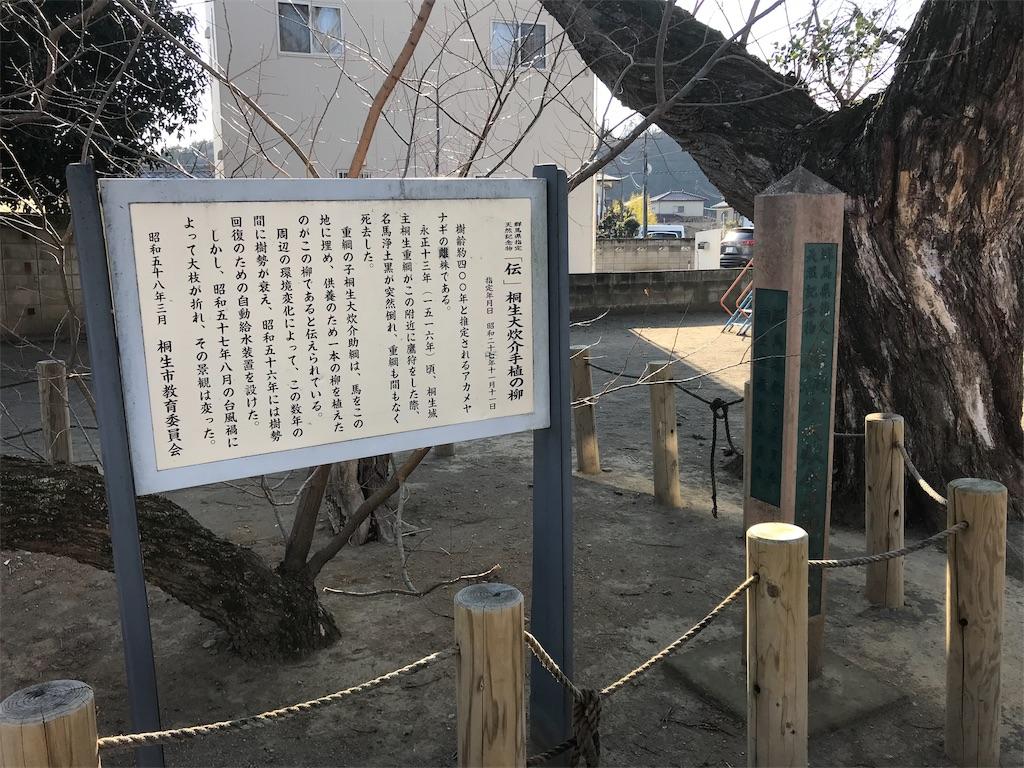 f:id:HIROAKI-ISHIWATA:20190111220103j:image